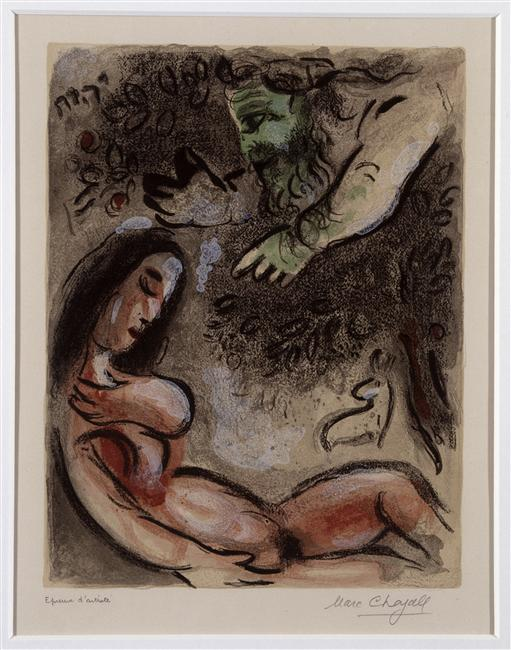 eve-is-cursed-by-god-1960-marc-chagall